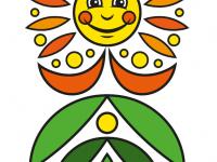 Nagykanizsa - Nagykanizsai Egyesített Bölcsőde Belvárosi Bóbita Bölcsőde